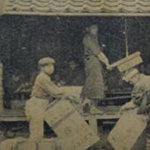 歴史沿革 イメージ写真