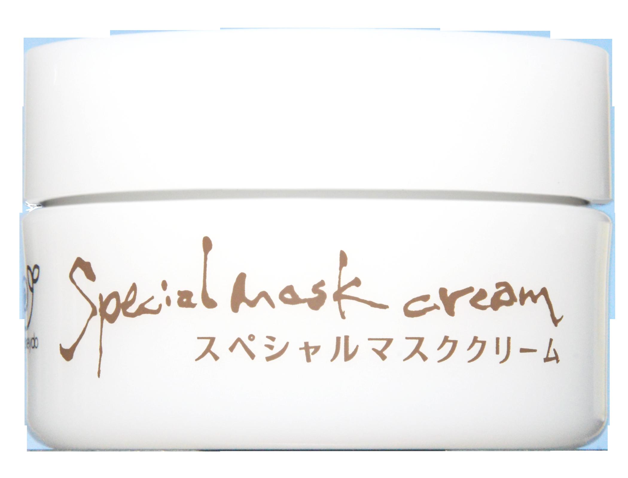 カイセイ堂 スペシャルマスククリーム30g